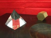 """Samantabhadra Sumeru"", wood, steel, paper, crystal, fabric, 2012 (detail)"